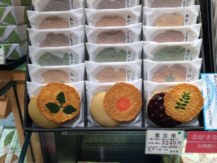 Mooie Japanse koekjes